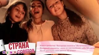 видео Докучаевск (Донецкая область)