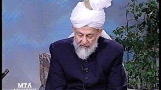 Urdu Tarjamatul Quran Class #264 Surah Qaf verses 1 to 33