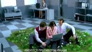 """рекламный олик """"Новопассит"""" - """"Офис"""""""