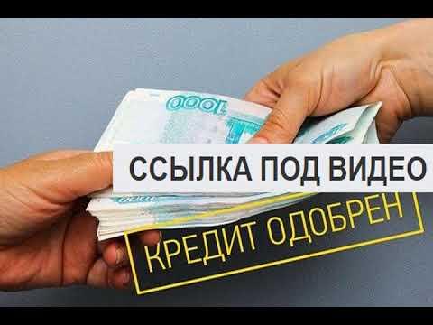 Деньги в дом займы личный кабинет