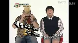 120610 Weekly Idol - Most Likely to be the Next Rain (Joon #2) thumbnail