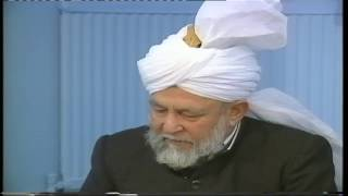 Darsul Quran. Āl Imran [Family of Imran]: 145 (2)
