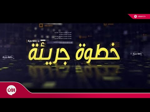 Souq Al Mal خطوة جريئة - خصائص ومميزات مشروع  - نشر قبل 6 ساعة