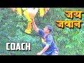 Jai Jawan Govinda Pathak 2018 | COACH Sandeep Dhavale | हंडी फोडताना | Dahi Handi Fesival In Mumbai