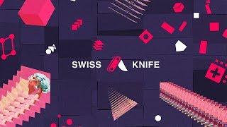 السكين السويسرية بعد الآثار