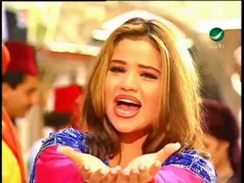 Download Jowanna Mallah Shinanay  جوانا ملاح - شيناناى