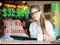 How Can I Make Money Fast From Home - Ways To Make Up To $32,000/Week !