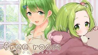 free room~くまさんずチャット~