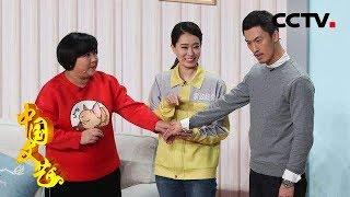 《中国文艺》 20190523 2019春晚再回首  CCTV中文国际