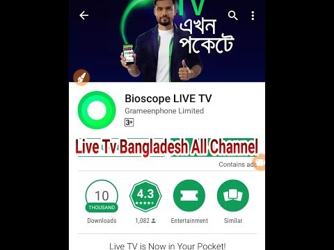 all channel tv baoscope bangl tv tagged videos on VideoHolder