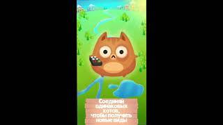 Видео обзор игры на Андроид - Cat evolution