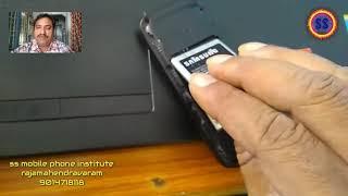 How To Keypad Mobile Password Unlock Telugu
