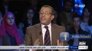 برنامج نقاط على الحروف يستضيف وزير المالية عبد الرحمان بن خالفة