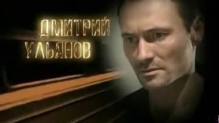 Зверобой 1 сезон 4 серия