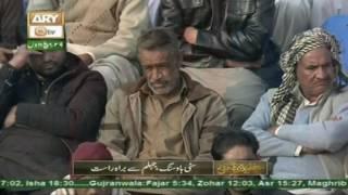 Mehfil e Milad e Mustafa - 29th December 2016 - Part 1 - ARY Qtv