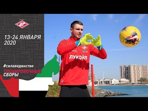 Александр Селихов. Цель — возвращение