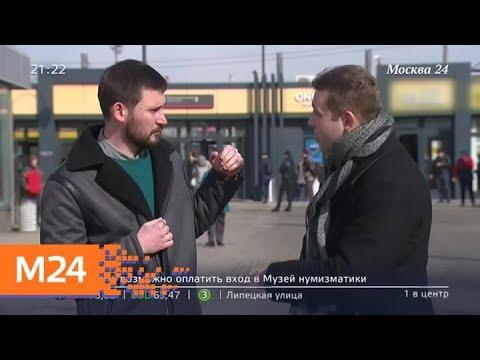 """""""Московский патруль"""": полиция предупредила об активации карманников - Москва 24"""