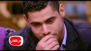 بالفيديو.. محمد إيهاب يبكي على الهواء بسبب أخيه الأكبر