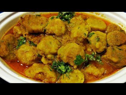 Moong dal ki Bhaap badi | Steamed fritters with Gravy | Steamed Mangodi ki sabzi