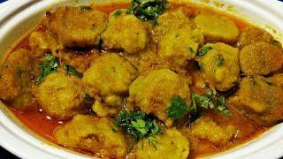 Moong dal ki Bhaap badi   Steamed fritters with Gravy   Steamed Mangodi ki sabzi