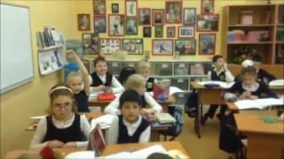 Фрагмент урока псевдонимы и ники 3 й класс