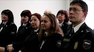 Поздравление работников Службы с Днем судебного пристава.