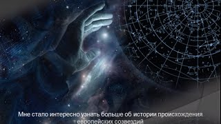 видео Происхождение фамилии Зырянова