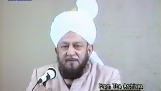 Urdu Khutba Juma on March 25, 1988 by Hazrat Mirza Tahir Ahmad