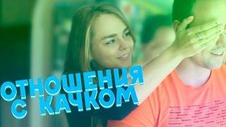 Горячёва встречается с Столяровым?