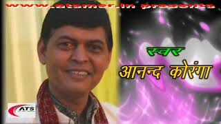 Anand koranga सुपरहिट कुमाउँनी सांग 2017 ! Huduki Bajany New Uttrakhandi Song !!
