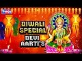 Top  6 Devi  Aarti Songs - Om Jai Laxmi Mata - Ambe Maa - Parvati Maa - Bhakti Song Hindi video