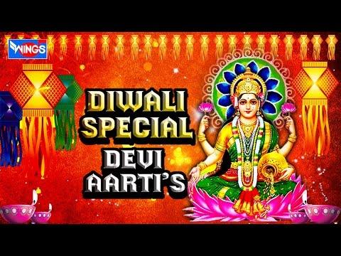 Top  6 Devi  Aarti Songs - Om Jai Laxmi Mata - Ambe Maa - Parvati Maa - Diwali special songs