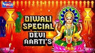 diwali-special-aarti-bhajan---top-6-devi-aarti-songs