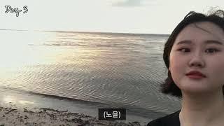 [VLOG #2] 코타키나발루 | 선셋, 바다, 호핑투…