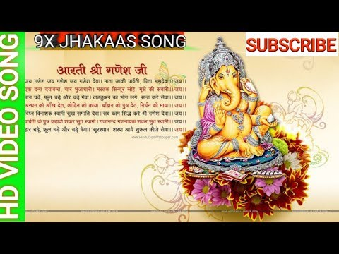 ganesh-aarti,-jai-ganesh-deva-by-anuradha-paudwal-with-hindi,-english-lyricsi-i-full-video-song1080p
