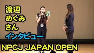 2018年10月27日 横浜・桜木町付近の「横浜市教育会館ホール」で開催され...
