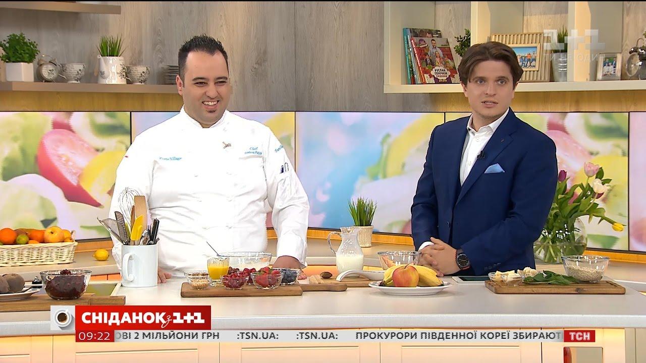 Готуємо вівсянку за рецептом шеф-кухаря ресторану найдорожчого готелю в Європі
