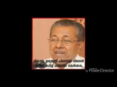 IUML V/S  Pinarayi vijayan || Pinarayi vijayan abt Muslim league