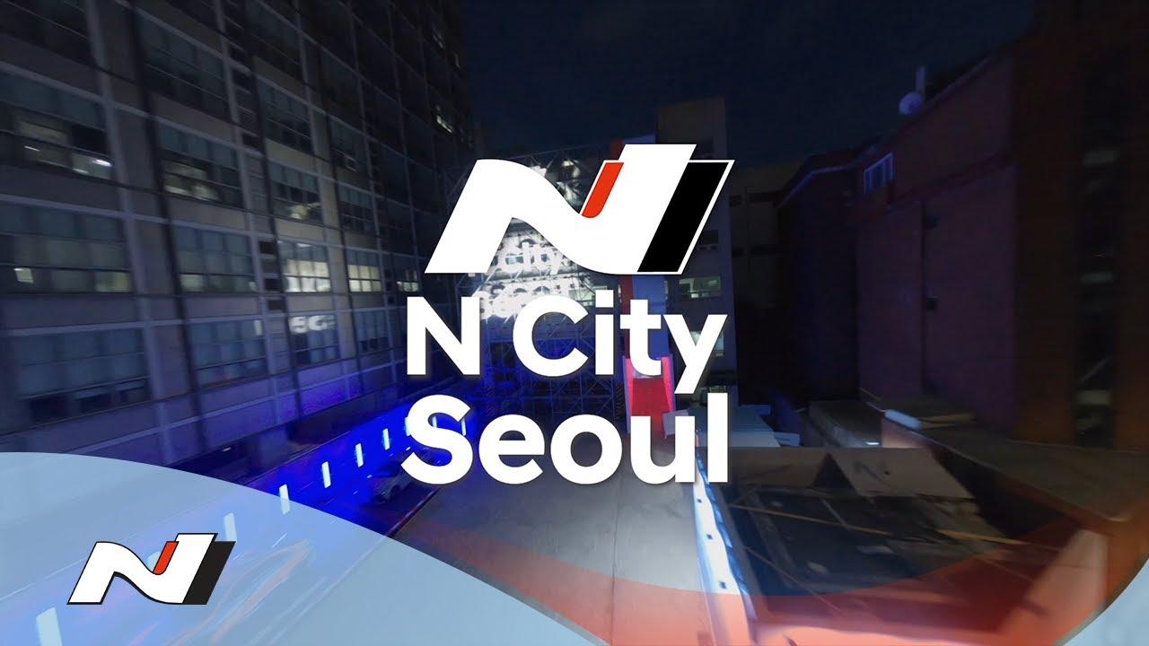 Hyundai N | N City Seoul
