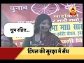 Jan Man: When Dimple Yadav got very angry on stage