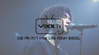 빅스(VIXX) VIXX TV3 ep.12
