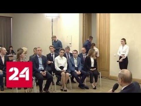Смотреть фото Студентка Уральского университета потеряла сознание на встрече с Путиным - Россия 24 новости Россия