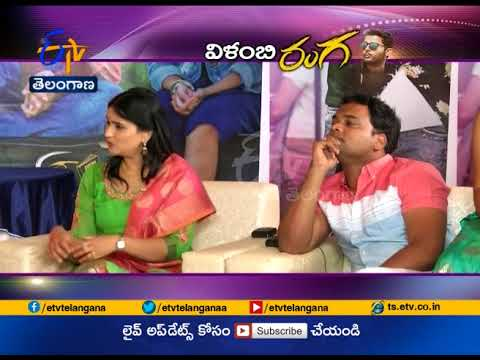 Ugadi Special Chit Chat | With Chal Mohan Rangam | Hero Nitin and Cinema Team