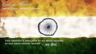 Indian National Anthem Cadence Music | Prayag Joshi & Swapnish Jadhav