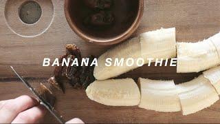 바나나 스무디   How I make banana sm…