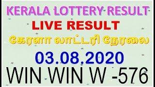 03-08-2020 | WIN WIN W-576 | LIVE KERALA LOTTERY RESULT