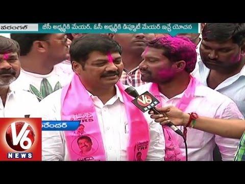 Greater Warangal TRS Corporators lobbying for Mayor Post | GWMC | V6 News