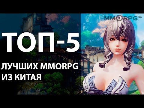 ТОП-5 лучших MMORPG из Китая