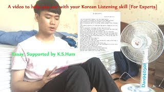Baixar A video to help you out with your Korean Listening skill [For Experts]