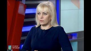 Оппозиция  или  сотрудничество с президентом Зеленским.Инна Иваночко(Львов) в прямом  эфире